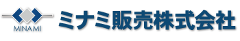 ミナミ販売株式会社-工作機械・産業機械・メカトロ機器の専門商社